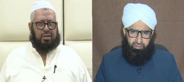 مذہبی رہنماؤں، پرویز مشرف، فیصلے، مسترد، مفتی نعیم، فاروق القادری، اسلام آباد، 92 نیوز