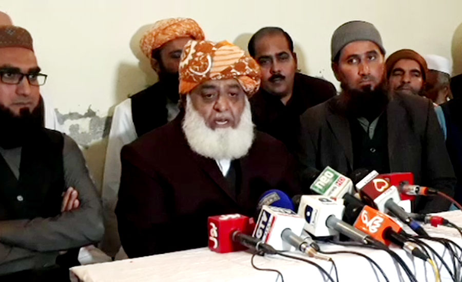 جعلی وزیر اعظم مستعفی، اسمبلیاں تحلیل کر دی جائیں، مولانا فضل الرحمن