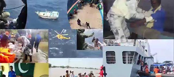 پاک بحریہ  قدرتی آفات ویڈیو جاری اسلام آباد  92 نیوز سمندری سرحدوں کی حفاظت  انسانیت کی خدمت  اصلت اور معاون افریقی ممالک  خیرسگالی دورے  میڈیکل کیمپس