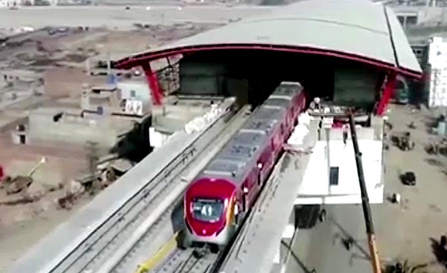 وزیراعلیٰ پنجاب نے اورنج لائن میٹرو ٹرین کا کرایہ 40 روپے مقرر کرنے کی منظوری دیدی