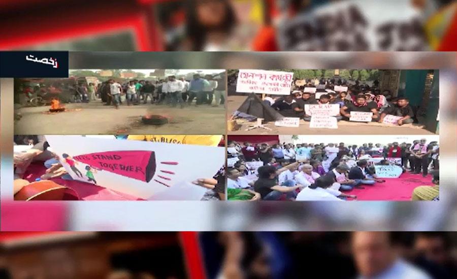 پاکستان کی بھارت کو کشمیر سمیت دیرینہ تنازعات پر پھر مذاکرات کی پیشکش