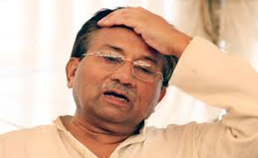 پرویز مشرف کو سزائے موت کا فیصلہ سپریم کورٹ کراچی رجسٹری میں چیلنج