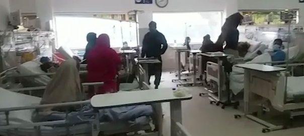 وکلا ، پنجاب انسٹی ٹیوٹ آف کارڈیالوجی ، حملہ، علاج ، مریض