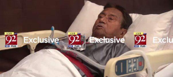 پرویز مشرف ، خصوصی عدالت ، سزائے موت ، سنائے ، فیصلے ، مشکوک