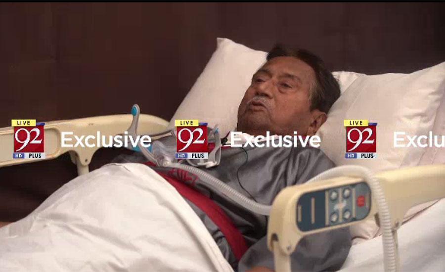 پرویز مشرف نے عدالتی فیصلے کو مشکوک قرار دے دیا