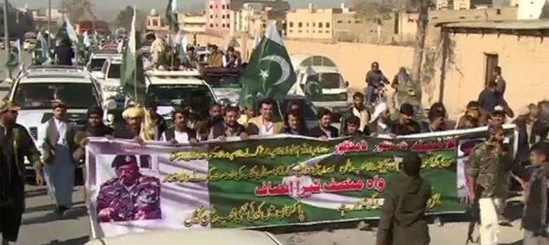 بلوچستان ، عمائدین ،سیاسی وسماجی رہنما ، پرویز مشرف ، ریلیاں