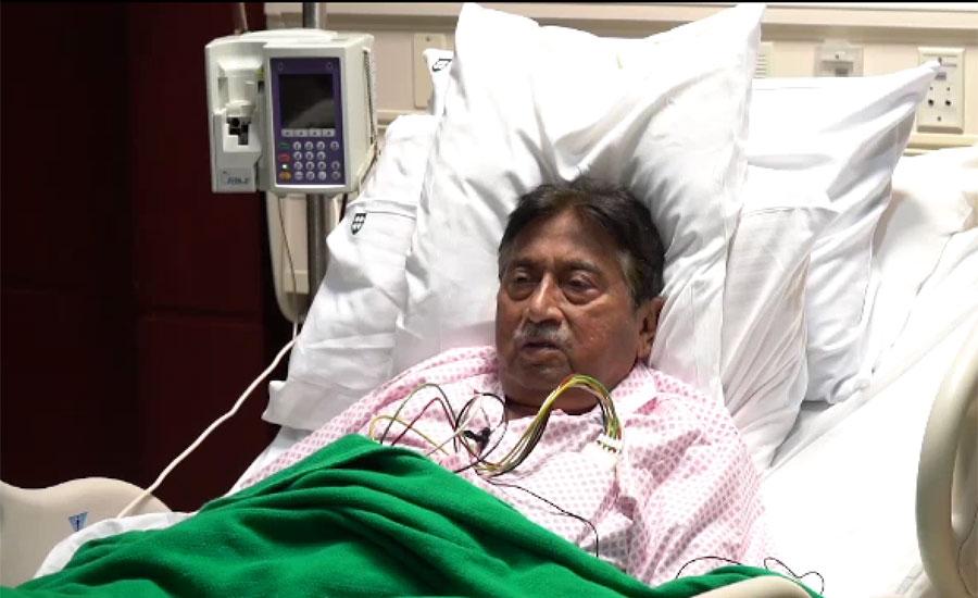 دبئی کے اسپتال میں زیر علاج سابق صدر پرویز مشرف کی حالت تشویشناک