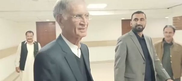 چیف الیکشن کمشنر ، وزیراعظم ، نام ، فائنل ، پرویز خٹک