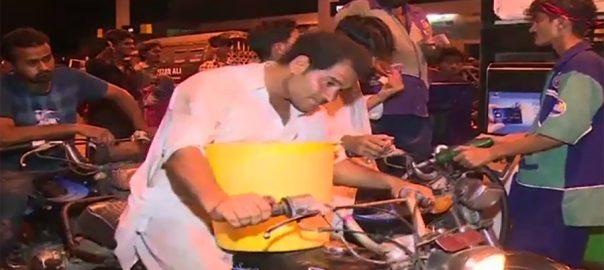 نئے سال پٹرولیم مصنوعات اسلام آباد  92 نیوز یکم جنوری 