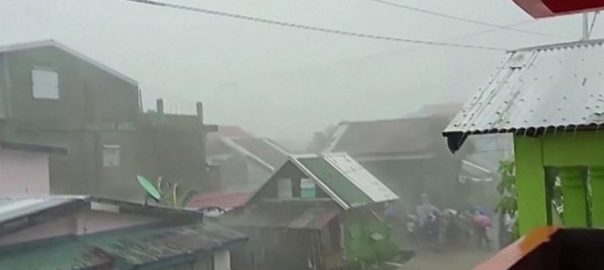 کاموری طوفان  فلپائن  92 نیوز طاقتور سمندری طوفان 