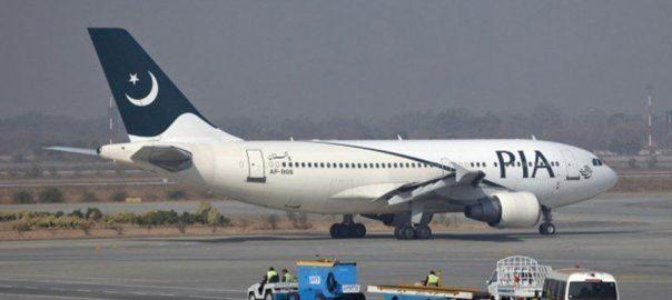 کراچی، پائلٹ کی عدم فراہمی، 2 روز، طیارہ، ملتان، روانہ نہ ہوسکا ، 92 نیوز