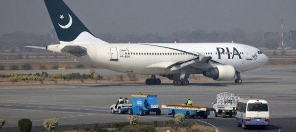 ملائیشیا  اسلام آباد  92 نیوز خصوصی پرواز  مراد سعید  کوالالمپور  ترجمان پی آئی اے 