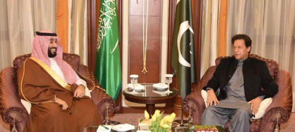 وزیراعظم، سعودی ولی عہد، اہم ملاقات، اسٹریٹجک تعلقات پر زور، ریاض، 92 نیوز