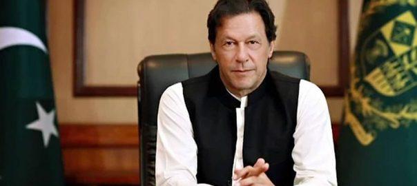 وزیراعظم ، عمران خان ، 27 دسمبر ، کراچی ، دورہ