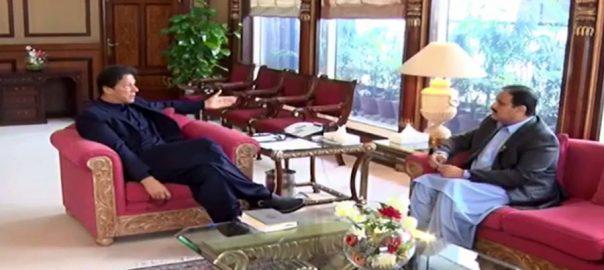 پی آئی سی واقعہ، وزیراعظم، وزیراعلیٰ پنجاب، رابطہ، انکوائری رپورٹ طلب، اسلام آباد، 92 نیوز