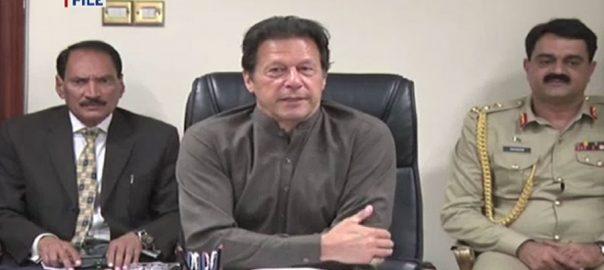 وزیر اعظم وفاقی کابینہ اسلام آباد  92 نیوز عمران خان  سیاسی اور معاشی صورتحال 