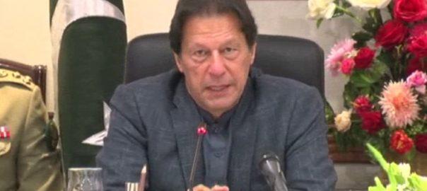 وزیر اعظم اسموگ پنجاب حکومت سفارشات کی منظوری اسلام آباد  92 نیوز