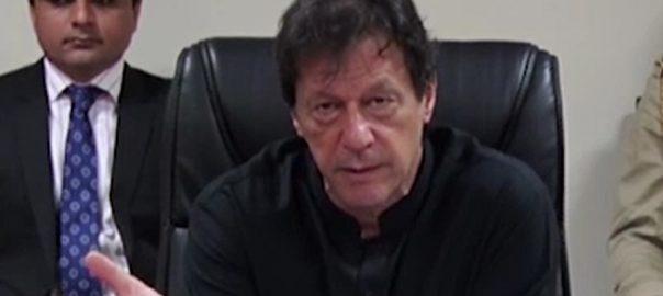 وزیر اعظم میڈیا اسٹریٹجی اجلاس نیب ترمیمی آرڈیننس اسلام آباد 92 نیوز