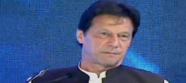 حق خود ارادیت  جدو جہد  وزیر اعظم  اسلام آباد  92 نیوز عمران خان 