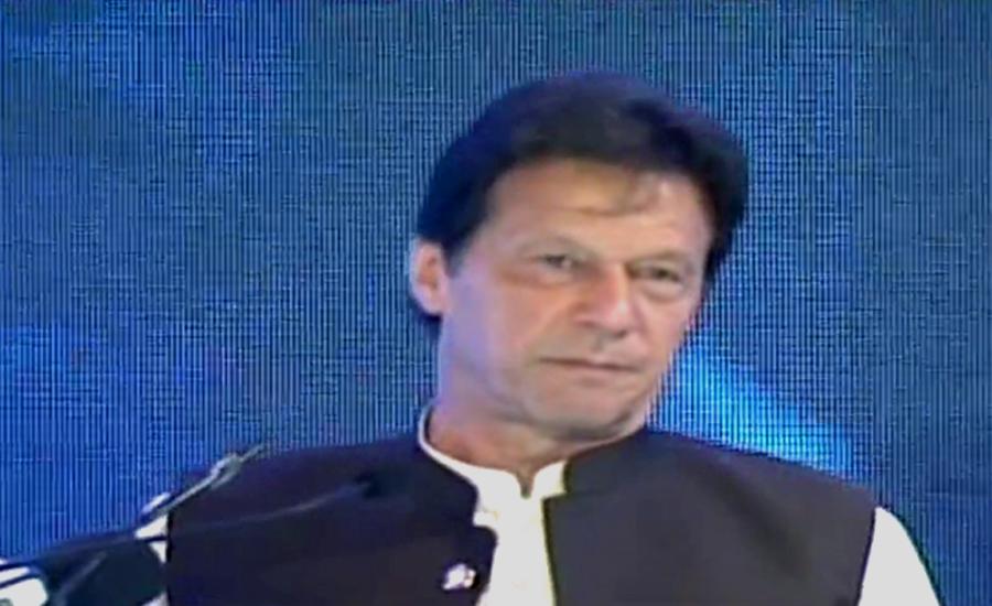 حق خود ارادیت کی جدو جہد پر بہادر کشمیریوں کیساتھ ہیں ، وزیر اعظم