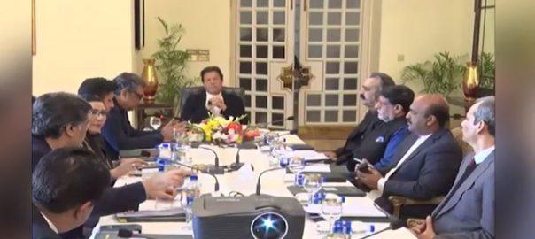 وزیراعظم، عوام کو ریلیف، مجسٹریٹ سسٹم بحال، ہدایت، اسلام آباد، 92 نیوز
