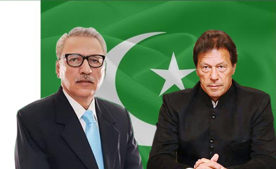 قائد اعظم نے مسلمانان بر صغیر کو الگ شناخت اور سیاسی سمت کا تصور دیا ، صدر ، وزیر اعظم