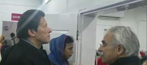 وزیر اعظم ، عمران خان ، اچانک ، پولی کلینک ، اسپتال ، دورہ