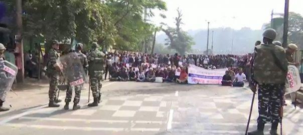 بھارت ، غیرمسلم ، تارکین وطن ، شہریت ، متنازعہ ترمیمی بل ، احتجاج