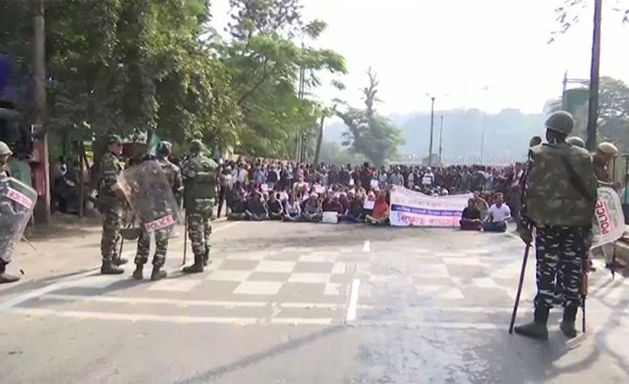 بھارت میں غیرمسلم تارکین وطن کو شہریت دینے کے متنازعہ ترمیمی بل کیخلاف احتجاج