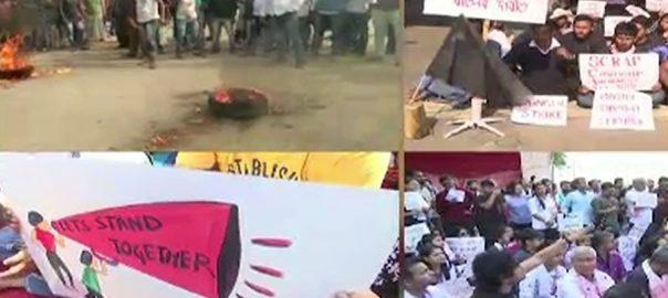بھارت ، متنازعہ ، شہریت بل ، مظاہرے ، تقسیم