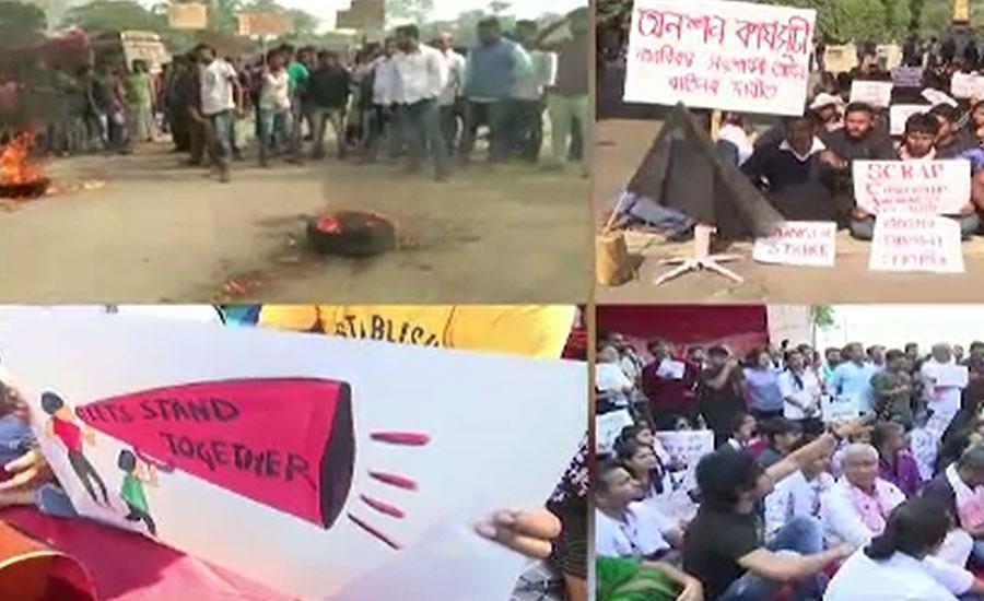بھارت میں متنازعہ شہریت بل پر مظاہرے اور تقسیم کی آوازیں مزید بلند ہونے لگیں