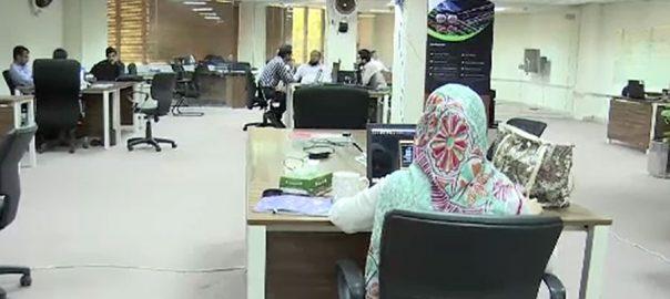 پنجاب، سرکاری ملازمین، ذاتی کیر ئیر پلاننگ چارٹ، تیاری شروع، لاہور، 92 نیوز