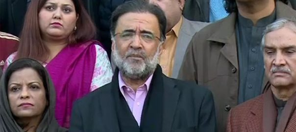 راولپنڈی ، جلسہ ، سیاسی سرگرمیوں ، اجازت ، ضرورت ، پیپلزپارٹی ، قمرزمان کائرہ