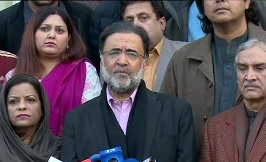 راولپنڈی میں جلسہ ہر صورت کرینگے، پیپلزپارٹی کے رہنماؤں کی میڈیا گفتگو