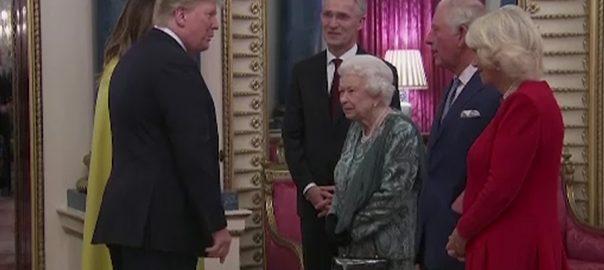 برطانوی ملکہ بکنگھم پیلس  استقبالیہ  لندن  92 نیوز الزبتھ دوئم  ٹرمپ اور نیٹو