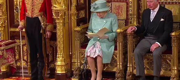 ملکہ برطانیہ ، امیگریشن ، شرائط ، نرمی ، عندیہ