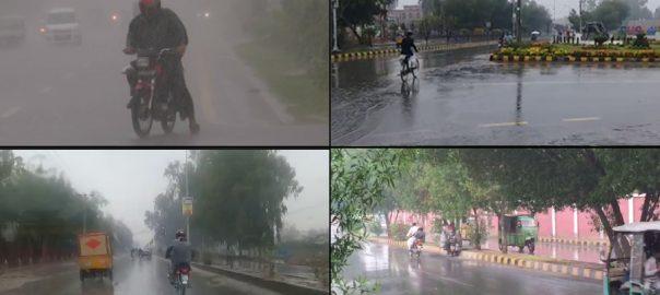 اور دسمبر بھیگ گیا ملک بادلوں کے ڈیرے لاہور  92 نیوز ملتان بصیر پور کبیر والا
