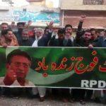 ملک بھر میں پرویز مشرف کے حق میں ریلیوں کا سلسلہ جاری