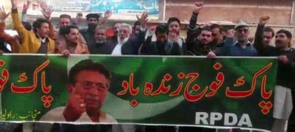 ملک بھر، پرویز مشرف، حق، ریلیوں، سلسلہ جاری، اسلام آباد، 92 نیوز