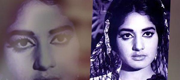 پاکستانی فلم انڈسٹری ، اداکارہ ، رانی ، 73 واں ، جنم دن