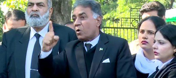 مشرف کے وکیل، خصوصی عدالت، فیصلہ چیلنج، اعلان، لاہور، 92 نیوز