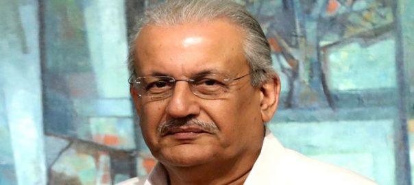 مشرف، لاش، ڈی چوک، لٹکانے، فیصلہ، غلط، رضا ربانی، کراچی، 92 نیوز