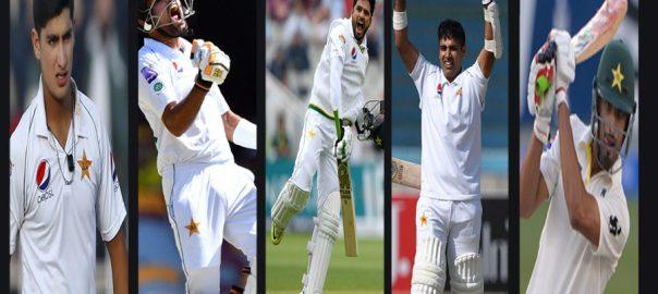 سری لنکا  ٹیسٹ سیریز  لاہور  92 نیوز پاکستان  عابد علی 