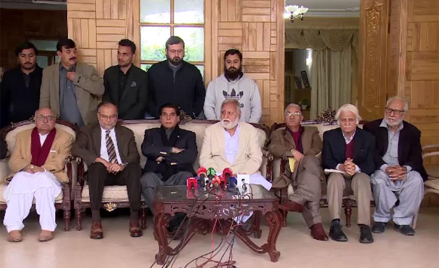اپوزیشن کی رہبر کمیٹی کی بیٹھک، چیف الیکشن کمشنر اور آرمی چیف کی مدت ملازمت پر مشاورت