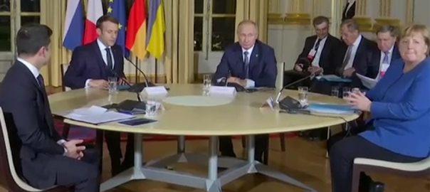 روس اور یوکرائن مکمل جنگ بندی میکسیکو  92 نیوز مشرقی یوکرائن 