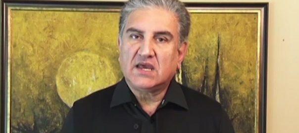 ایل او سی  میزائلز  وزیر خارجہ  اسلام آباد  92 نیوز شاہ محمود قریشی  مسلم مخالف قانون سازی  امن و امان کی صورتحال