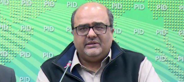 حکومت، جسٹس وقار احمد سیٹھ، ریفرنس، حکمت عملی مرتب، اسلام آباد، 92 نیوز