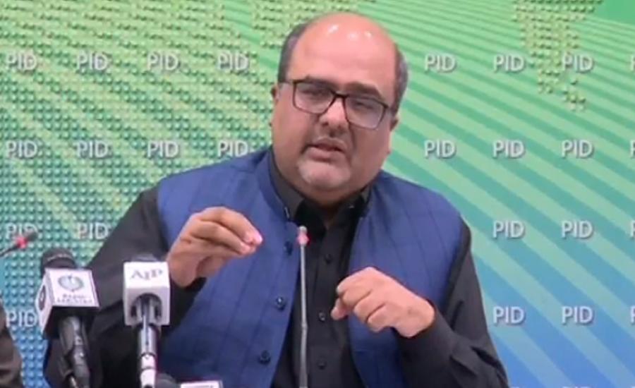 بڑھتے جرائم واقعات، اسلام آباد ہائیکورٹ نے مشیر داخلہ کو طلب کر لیا