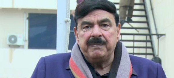 وکلاء پی آئی سی شیخ رشید راولپنڈی  92 نیوز
