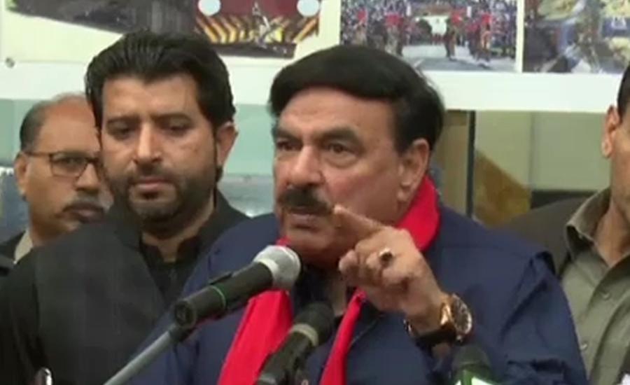 بلاول کی سیاست خطرے میں ہے ، شیخ رشید